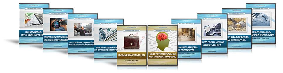 Обложки «Автокоучинга» для Станислава Тихонова