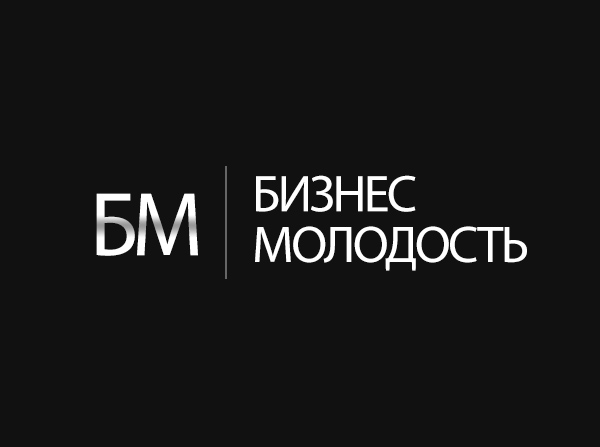Конкурсная работа «Логотип Бизнес-Молодости»
