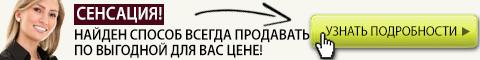 Банеры «Волшебной таблетки» для Александры Хорошиловой