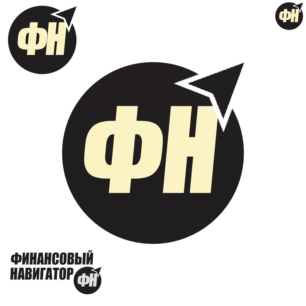 Логотип «Финансового навигатора» для Ларисы Плотницкой