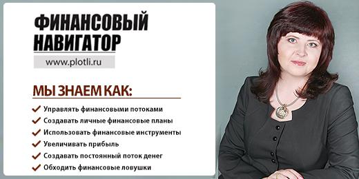 Банеры для социальных сетей для Ларисы Плотницкой