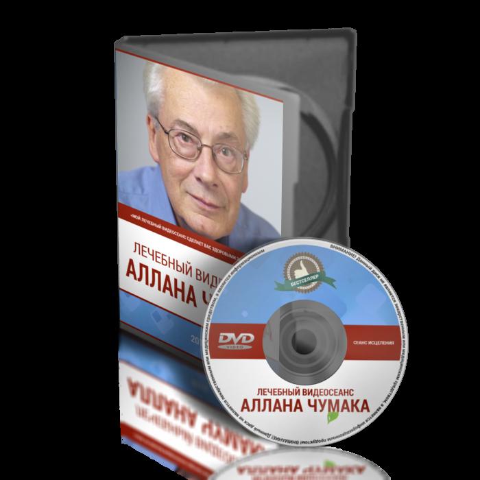 Обложка и меню dvd диска Аллана Чумака