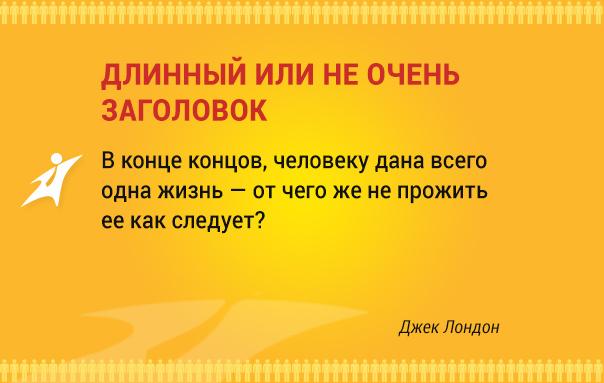 Оформление групп в социальных сетях Александру Шилову