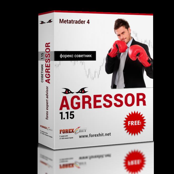 Разработка упаковки для продукта «Agressor 1.15»