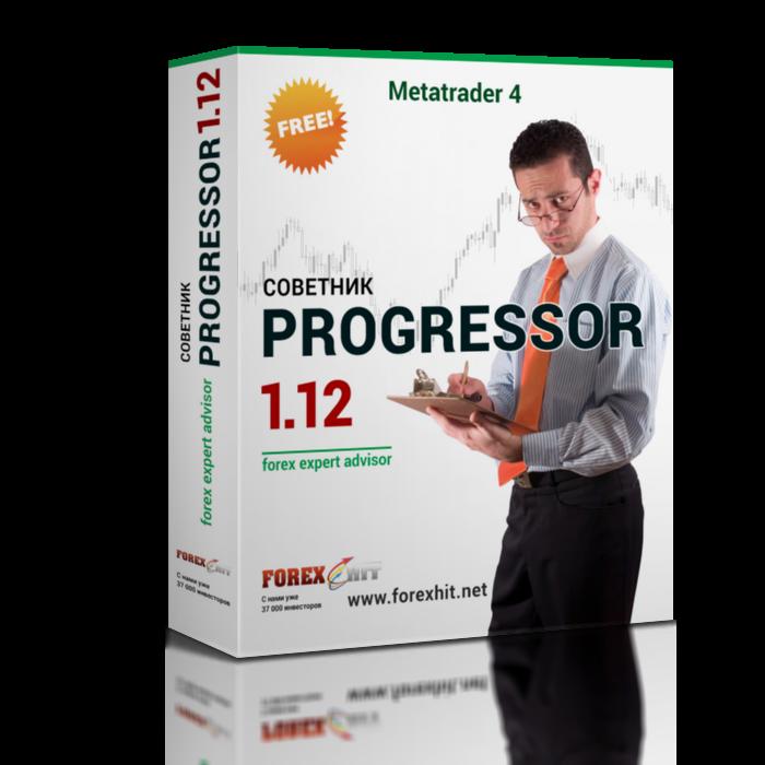 Разработка упаковки для продукта «Progressor 1.12»