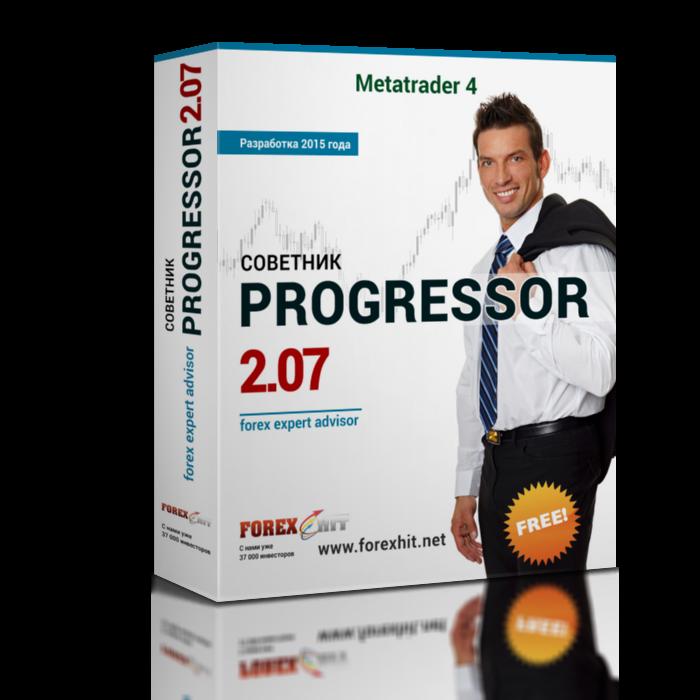 Разработка упаковки для продукта «Progressor 2.07»