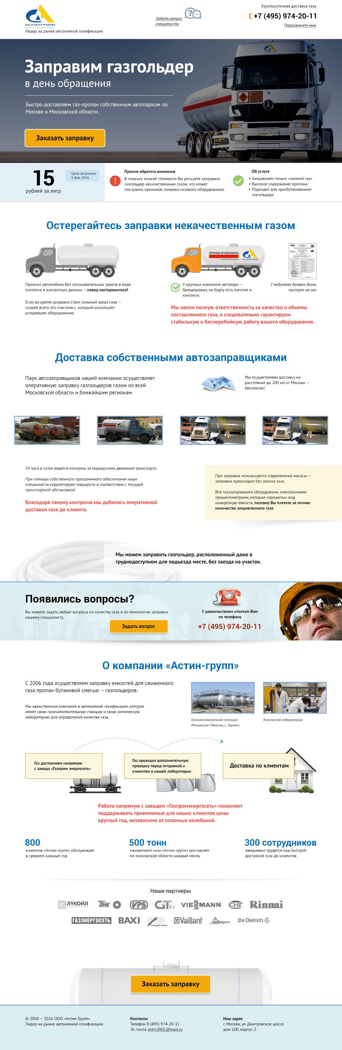gazgolder_site